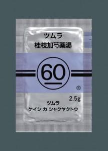 IBS漢方60